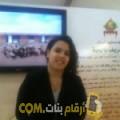 أنا إيمة من تونس 29 سنة عازب(ة) و أبحث عن رجال ل التعارف