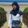 أنا شمس من ليبيا 25 سنة عازب(ة) و أبحث عن رجال ل الزواج