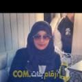 أنا نادين من الأردن 23 سنة عازب(ة) و أبحث عن رجال ل الدردشة