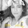 أنا سميرة من المغرب 20 سنة عازب(ة) و أبحث عن رجال ل الدردشة