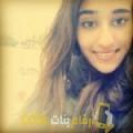 أنا سيرين من السعودية 21 سنة عازب(ة) و أبحث عن رجال ل الزواج