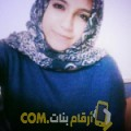 أنا يارة من الأردن 23 سنة عازب(ة) و أبحث عن رجال ل المتعة