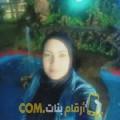 أنا مليكة من الأردن 32 سنة عازب(ة) و أبحث عن رجال ل الحب