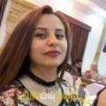 أنا دعاء من لبنان 26 سنة عازب(ة) و أبحث عن رجال ل الزواج