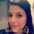 أنا غادة من عمان 25 سنة عازب(ة) و أبحث عن رجال ل الدردشة