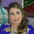 أنا إيناس من البحرين 32 سنة عازب(ة) و أبحث عن رجال ل المتعة