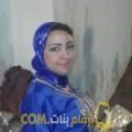 أنا رانية من الأردن 27 سنة عازب(ة) و أبحث عن رجال ل الزواج