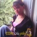 أنا ندى من عمان 29 سنة عازب(ة) و أبحث عن رجال ل الحب