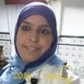 أنا توتة من مصر 26 سنة عازب(ة) و أبحث عن رجال ل الزواج