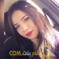 أنا شيمة من الإمارات 25 سنة عازب(ة) و أبحث عن رجال ل الزواج