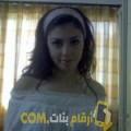أنا رانة من اليمن 25 سنة عازب(ة) و أبحث عن رجال ل الزواج