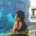 أنا سلطانة من قطر 24 سنة عازب(ة) و أبحث عن رجال ل الدردشة