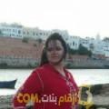 أنا نجيبة من ليبيا 37 سنة مطلق(ة) و أبحث عن رجال ل الزواج