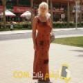 أنا جودية من عمان 97 سنة مطلق(ة) و أبحث عن رجال ل الدردشة