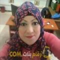 أنا سها من تونس 37 سنة مطلق(ة) و أبحث عن رجال ل الدردشة