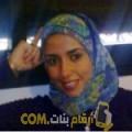 أنا نيرمين من البحرين 35 سنة مطلق(ة) و أبحث عن رجال ل الحب