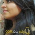 أنا رانة من لبنان 30 سنة عازب(ة) و أبحث عن رجال ل الزواج