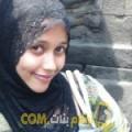 أنا نيلي من المغرب 29 سنة عازب(ة) و أبحث عن رجال ل الزواج