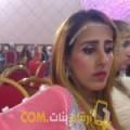 أنا نورة من مصر 25 سنة عازب(ة) و أبحث عن رجال ل التعارف