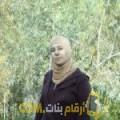 أنا ندى من مصر 38 سنة مطلق(ة) و أبحث عن رجال ل التعارف