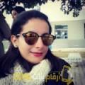أنا هبة من سوريا 25 سنة عازب(ة) و أبحث عن رجال ل الصداقة