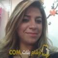 أنا إلينة من لبنان 38 سنة مطلق(ة) و أبحث عن رجال ل الزواج