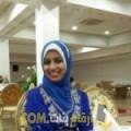 أنا لبنى من تونس 24 سنة عازب(ة) و أبحث عن رجال ل الزواج