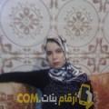 أنا ريم من السعودية 27 سنة عازب(ة) و أبحث عن رجال ل الحب