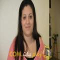 أنا رحاب من عمان 31 سنة مطلق(ة) و أبحث عن رجال ل الحب