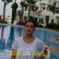 أنا كوثر من ليبيا 20 سنة عازب(ة) و أبحث عن رجال ل الزواج