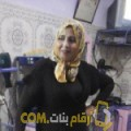 أنا يارة من سوريا 44 سنة مطلق(ة) و أبحث عن رجال ل الزواج