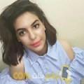 أنا نادية من السعودية 19 سنة عازب(ة) و أبحث عن رجال ل الحب