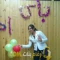 أنا فرح من البحرين 23 سنة عازب(ة) و أبحث عن رجال ل الزواج