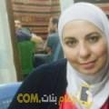 أنا جميلة من ليبيا 49 سنة مطلق(ة) و أبحث عن رجال ل التعارف