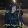 أنا راضية من المغرب 28 سنة عازب(ة) و أبحث عن رجال ل الزواج