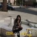 أنا نصيرة من سوريا 21 سنة عازب(ة) و أبحث عن رجال ل التعارف