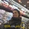 أنا لبنى من المغرب 33 سنة مطلق(ة) و أبحث عن رجال ل الصداقة