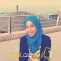 أنا فرح من سوريا 23 سنة عازب(ة) و أبحث عن رجال ل الحب
