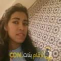 أنا رجاء من تونس 22 سنة عازب(ة) و أبحث عن رجال ل الدردشة