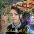 أنا هديل من سوريا 32 سنة عازب(ة) و أبحث عن رجال ل الزواج