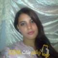 أنا سمورة من عمان 23 سنة عازب(ة) و أبحث عن رجال ل الزواج