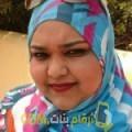 أنا عفاف من ليبيا 28 سنة عازب(ة) و أبحث عن رجال ل الصداقة
