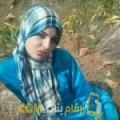 أنا شيمة من الجزائر 22 سنة عازب(ة) و أبحث عن رجال ل الحب