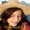 أنا كنزة من تونس 31 سنة عازب(ة) و أبحث عن رجال ل الحب