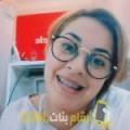 أنا نهال من قطر 32 سنة مطلق(ة) و أبحث عن رجال ل التعارف