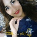 أنا عبلة من تونس 22 سنة عازب(ة) و أبحث عن رجال ل الصداقة