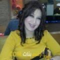 أنا فضيلة من اليمن 30 سنة عازب(ة) و أبحث عن رجال ل المتعة
