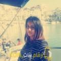 أنا فريدة من الكويت 22 سنة عازب(ة) و أبحث عن رجال ل الصداقة