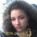 أنا مريم من سوريا 30 سنة عازب(ة) و أبحث عن رجال ل الدردشة