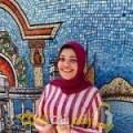 أنا نرجس من سوريا 26 سنة عازب(ة) و أبحث عن رجال ل التعارف